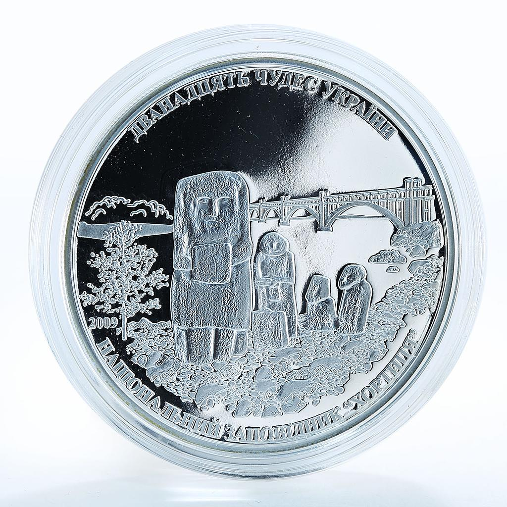 Cook Islands $5 12 wonders National Reserve Khortytsia 1 Oz Silver Coin 2009