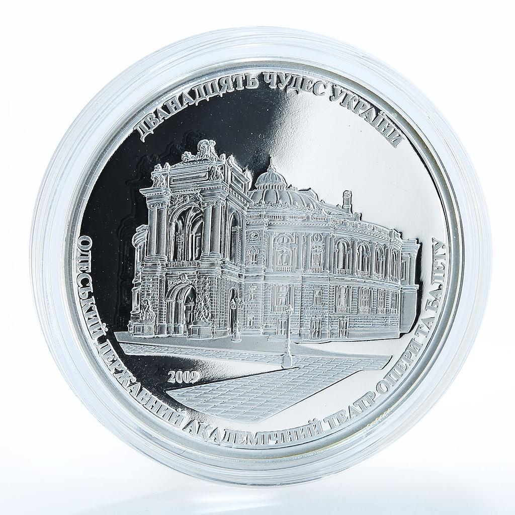 Cook Islands 5 Dollars National Theatre of Odessa, 1 Oz Silver coin 2009 Rare