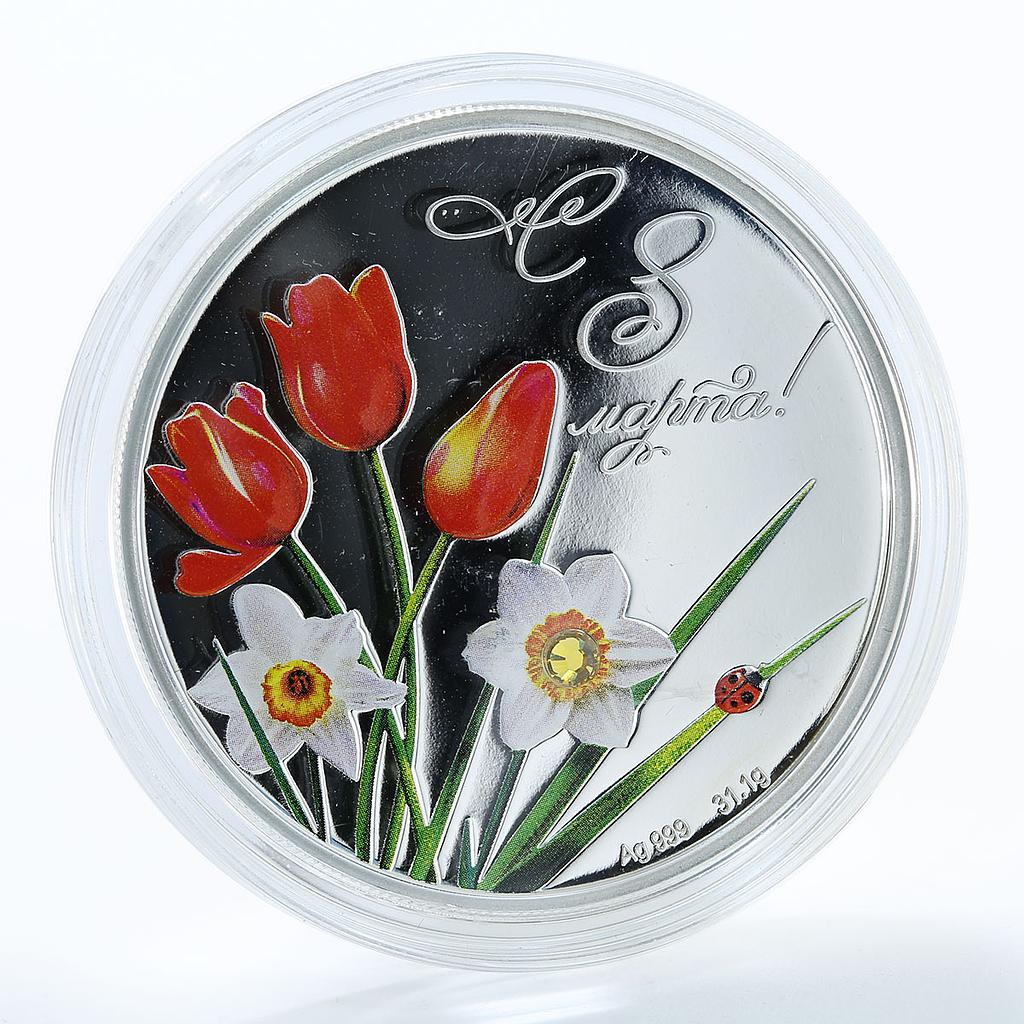 Cook Island $5 Women's Day Tulips and Daffodils 8 March Silver Coin