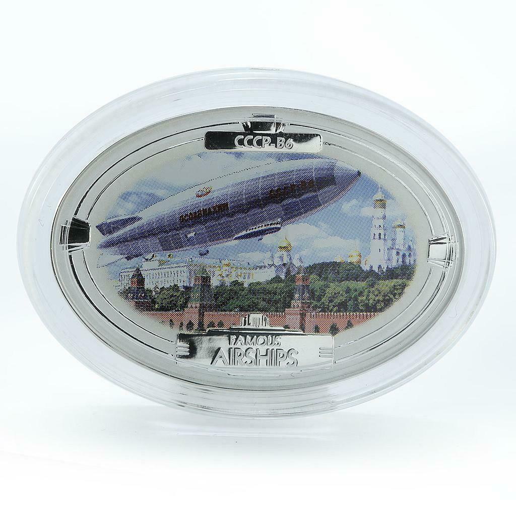 Fiji 2 dollars Famous Airships of the 1930s SSSR-V6 silver coin 2009