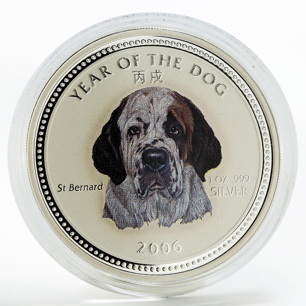 Cambodia 3000 riel St. Bernard Year of the Dog Lunar Calendar silver coin 2006