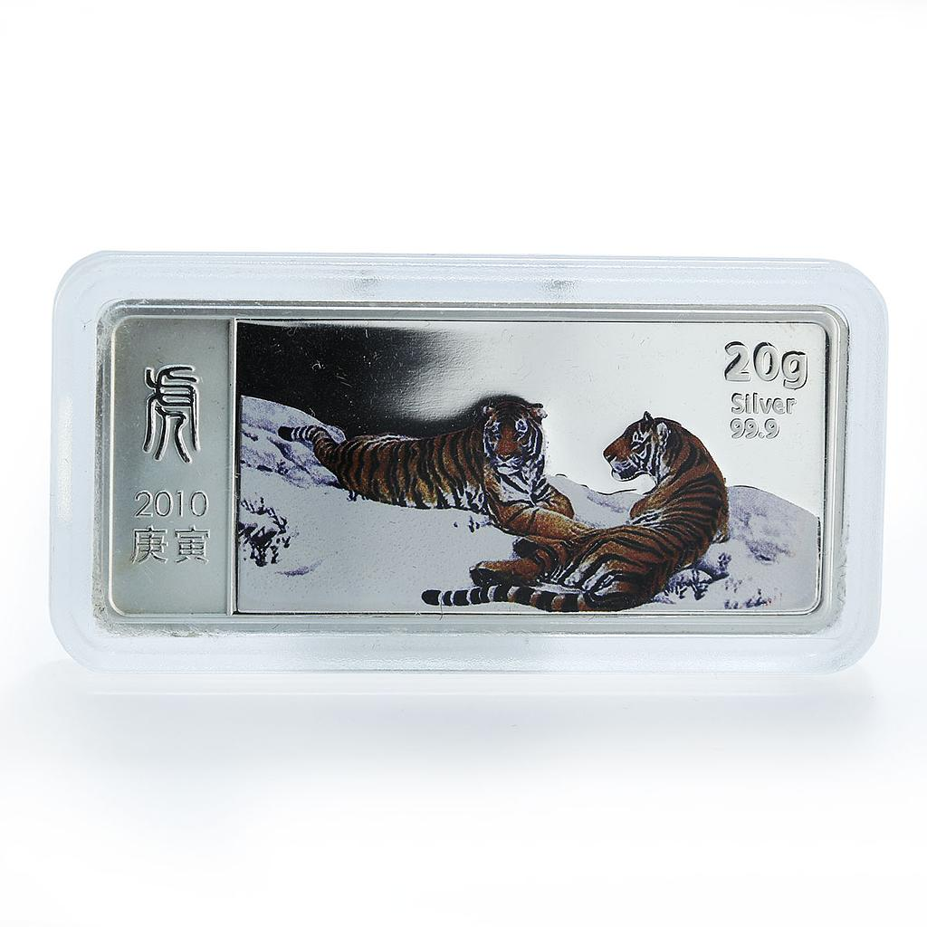 Liberia 5 dollars Year of the Tiger Lunar silver rectangular colorized coin 2010
