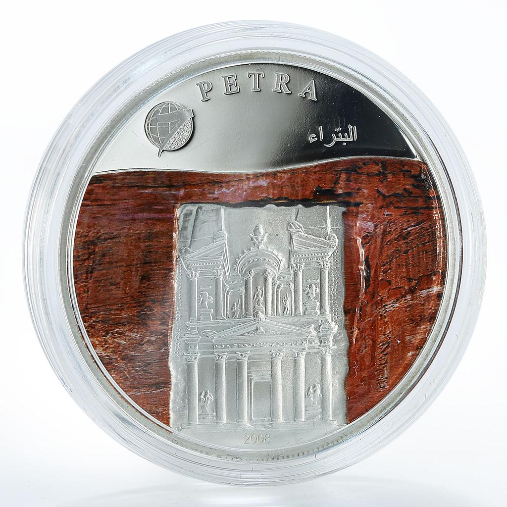 Mongolia 500 tugriks city of Petra 7 Wonders silver coloured coin 2008