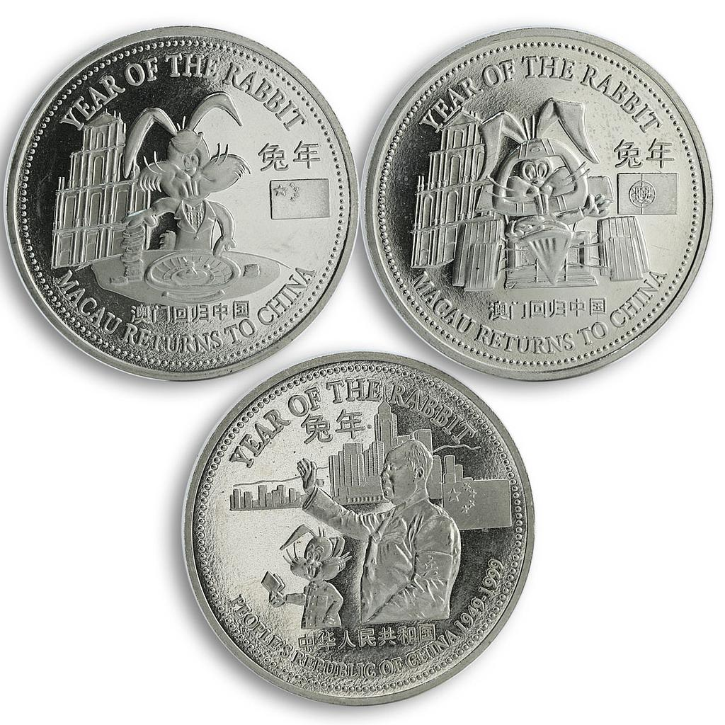 Trade dollar, set of 3 coins, Year of Rabbit, Macau, Copper-Nickel, PROOF 1999