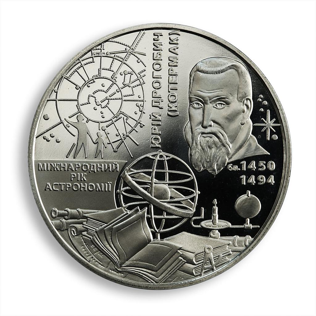 Ukraine 5 hryvnia International Year Astronomy Yuriy Drohobych nickel coin 2009