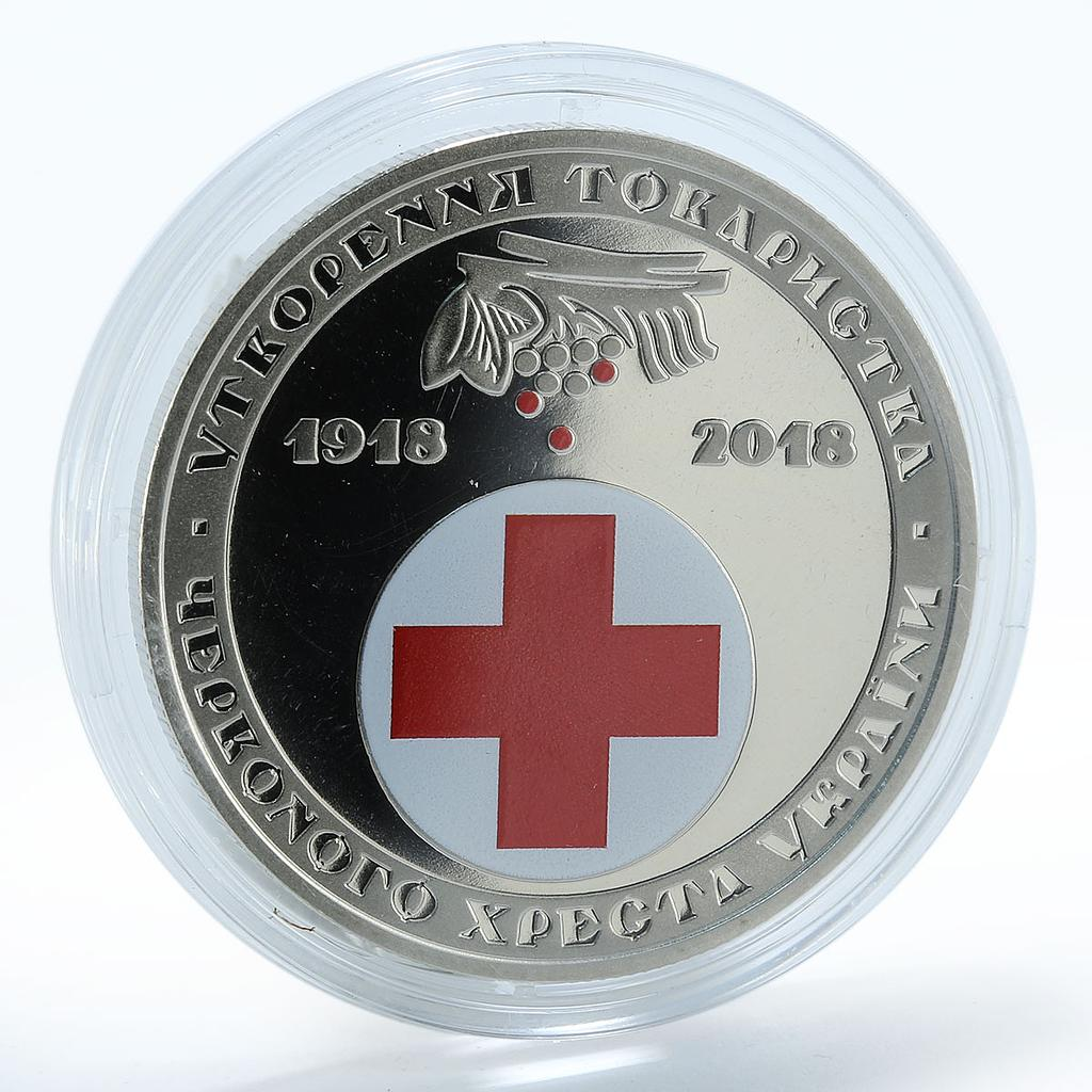 Ukraine 5 hryven 100 years Society of Red Cross Ukraine coin 2018