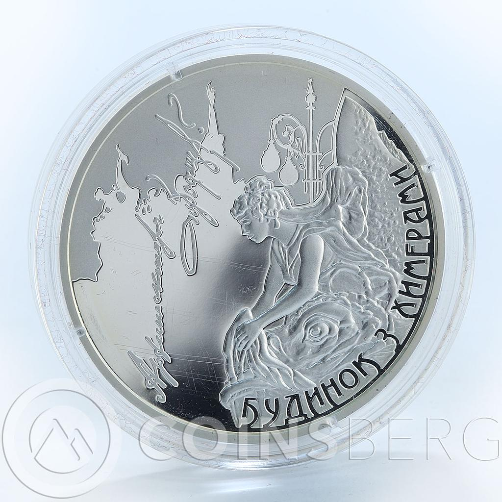 Ukraine 10 hryvnas House with Chimeras Monuments silver proof 2013