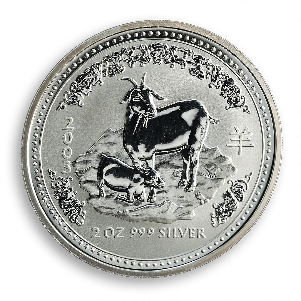 Australia 2 dollars Year of The Goat Lunar Series I 2 oz Silver Coin 2003