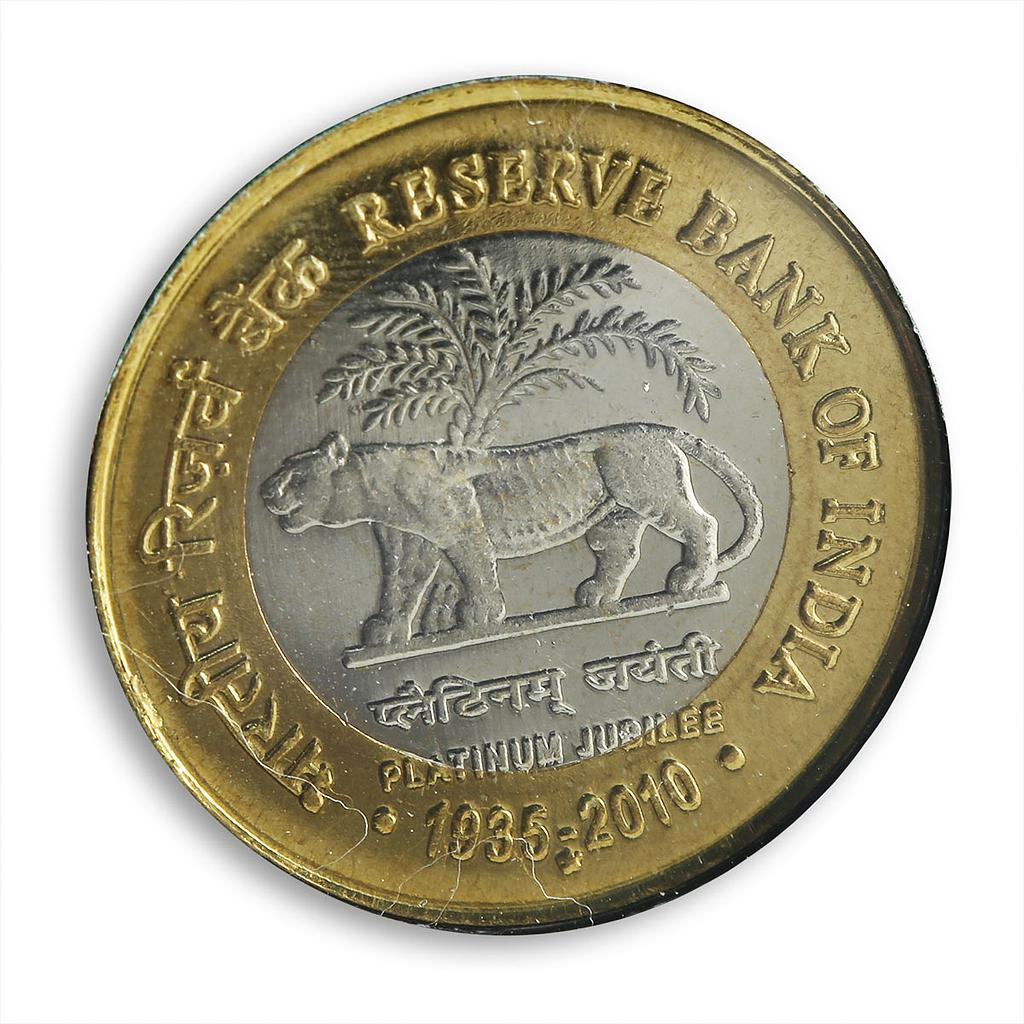 India 10 rupee Reserve bank of India Platinum jubilee bimetalic coin 1935-2010