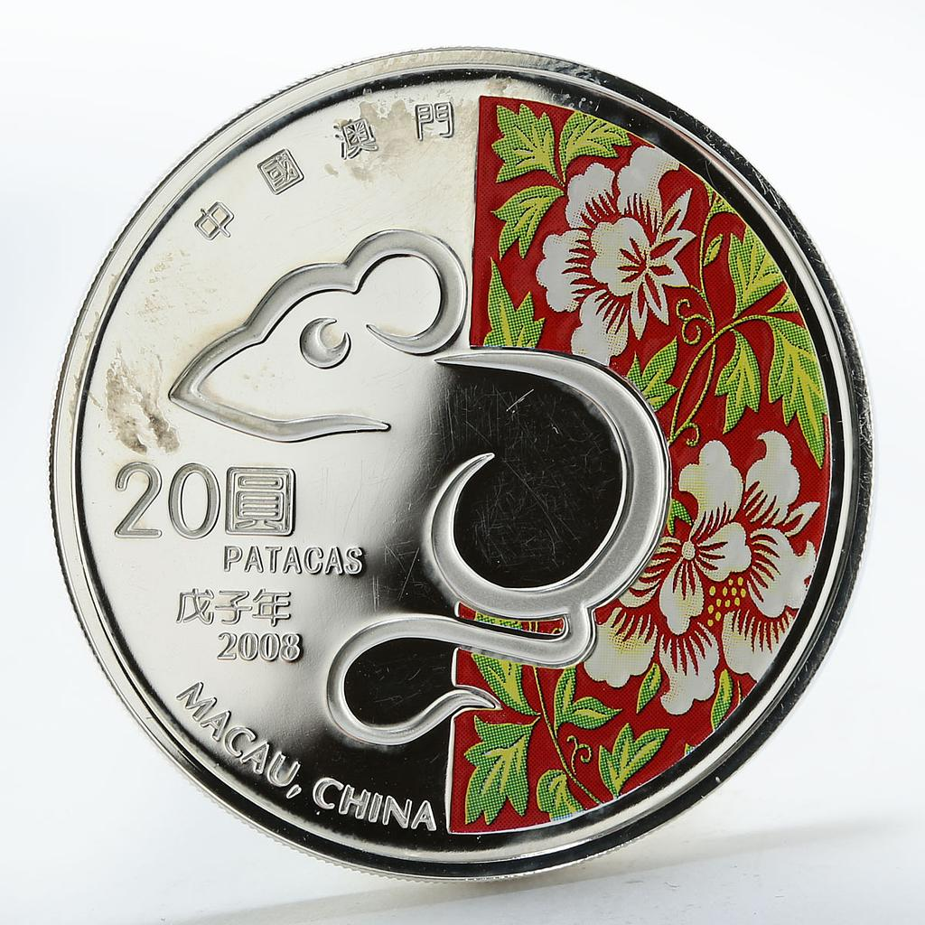 Macau 20 patacas Year of the Rat Lunar flowers silver proof coin 2008