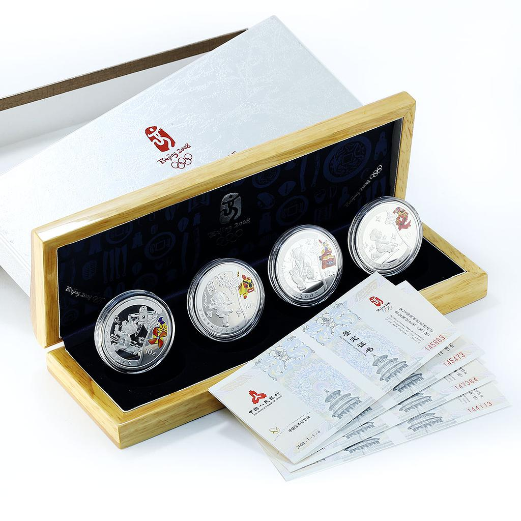 China set of 4 coins Games of XXIX Olympiad Series I silver 2008