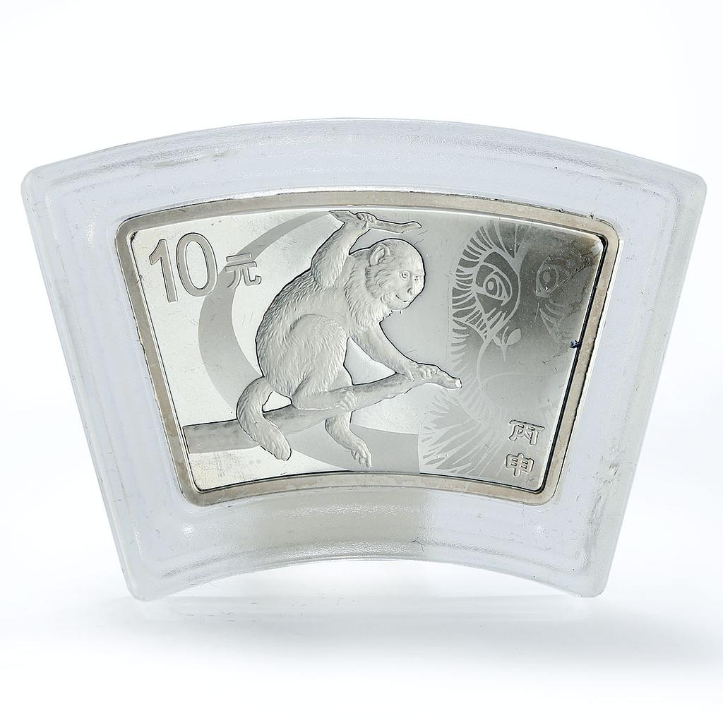 China 10 yuan Year of the Monkey proof silver coin 2016