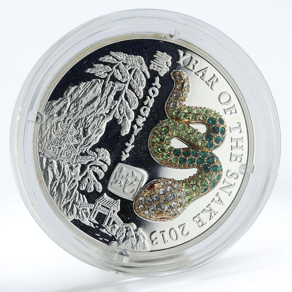 Rwanda 500 francs Year of the Snake proof silver coin 2013