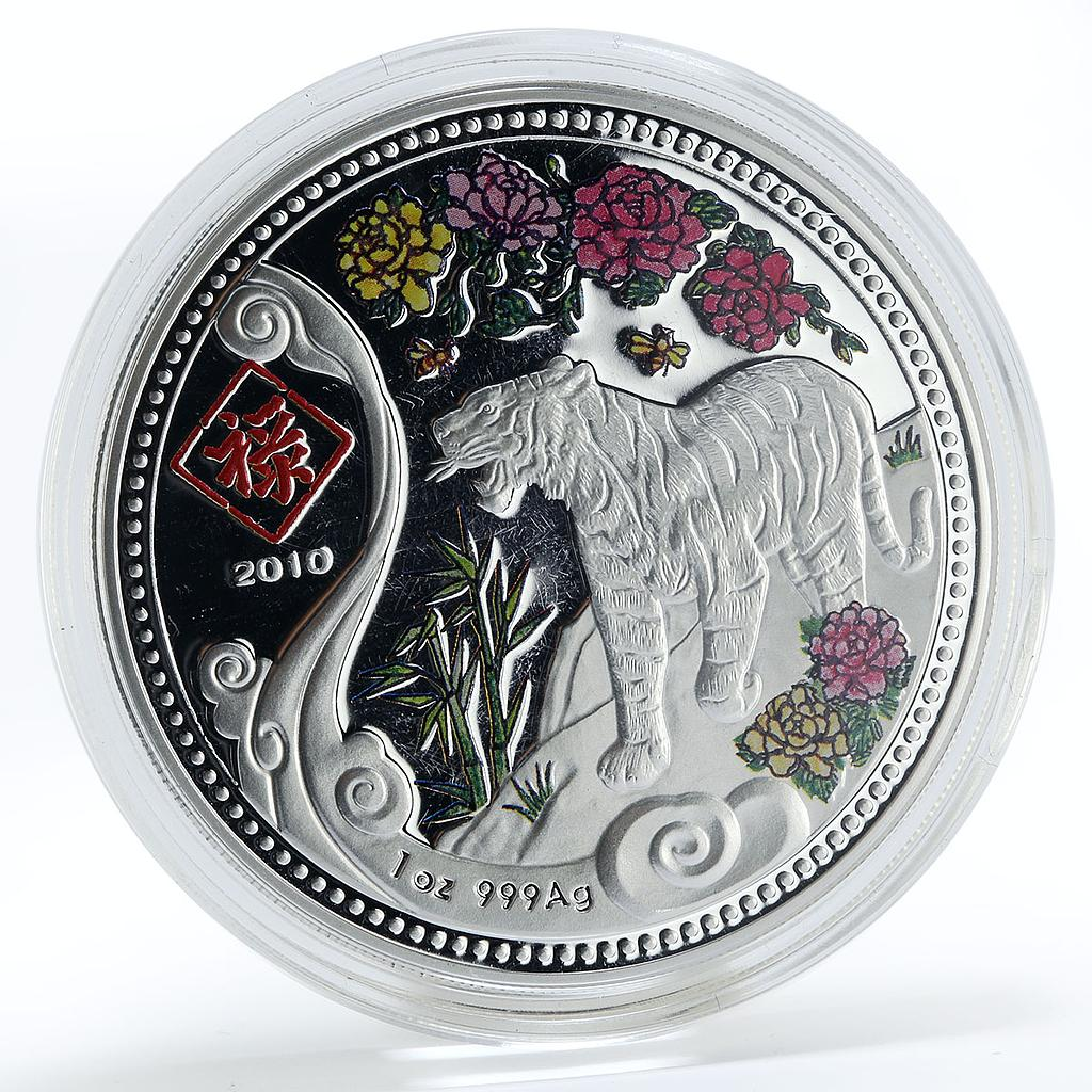 Malawi 20 kwacha Year of the Tiger Wealth silver coin 2010