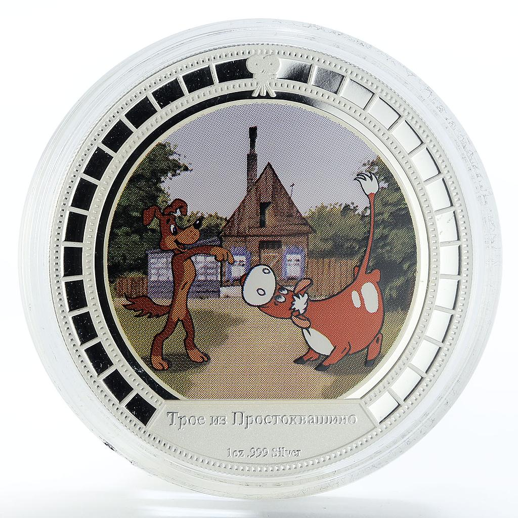 Niue 2 dollars Prostokvashino cartoons holiday colored silver coin 2009
