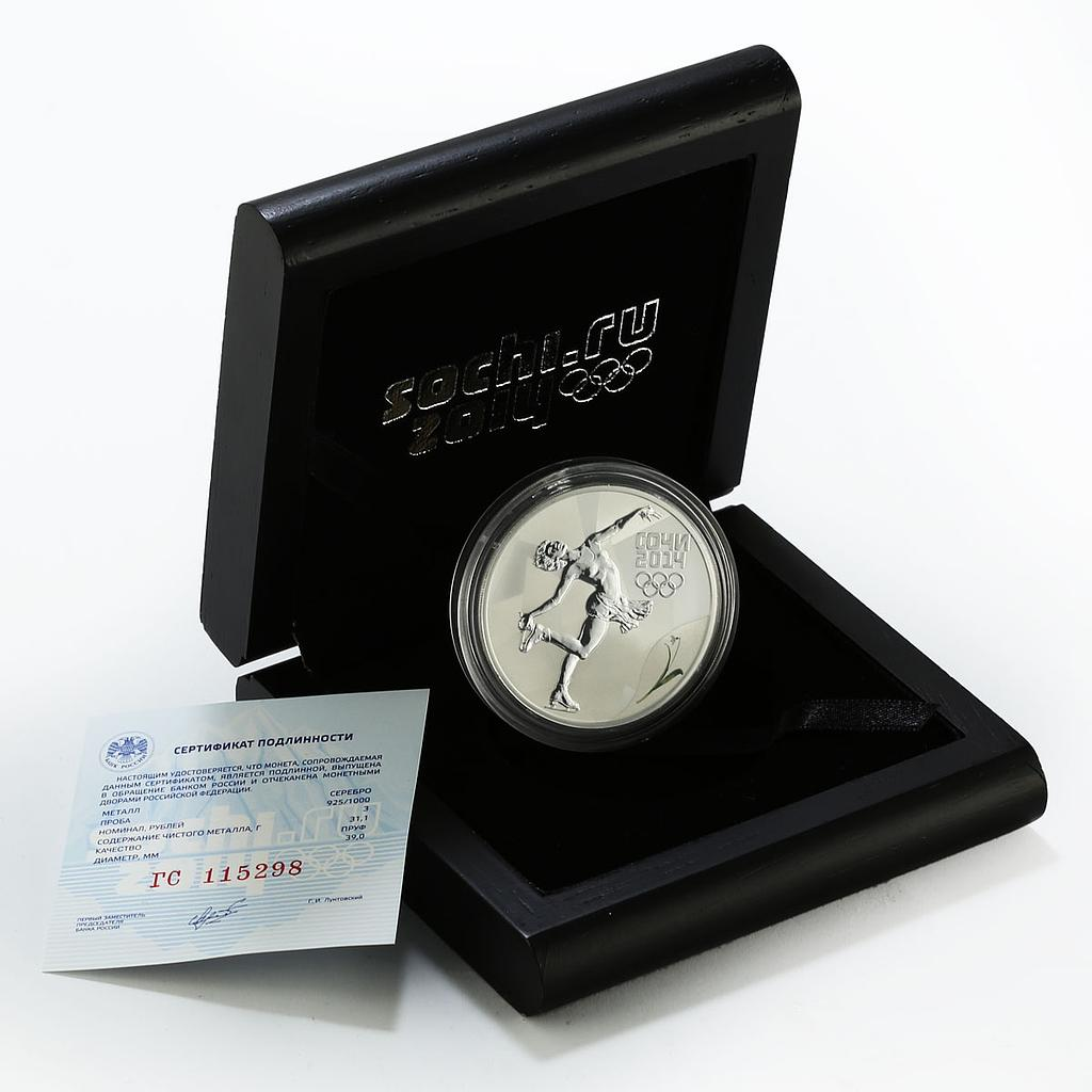 Russia 3 rubles Winter Olympics Sochi - Figure skating silver coin 2014
