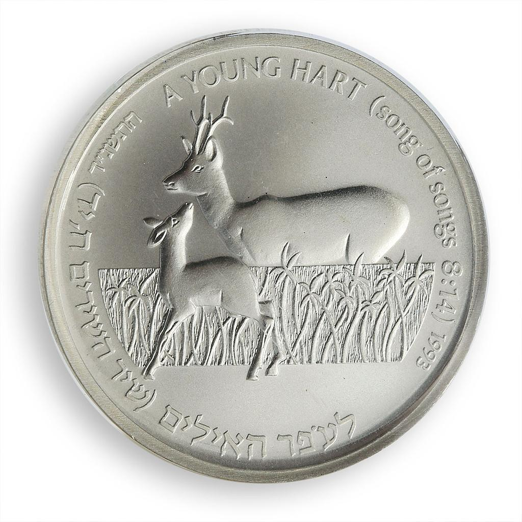 Israel 1 Sheqel wildlife-hart smooth silver coin 1993