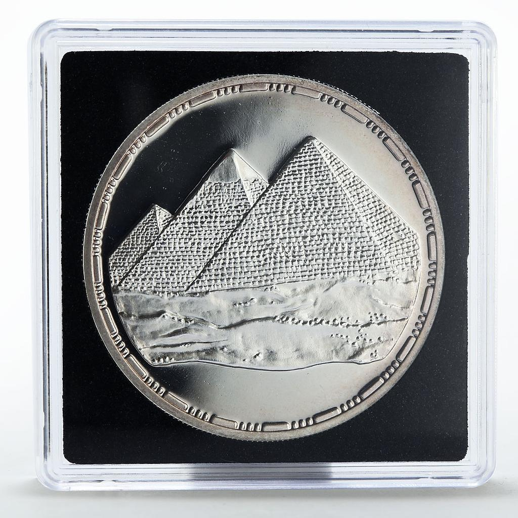 Egypt 5 pounds Pyramids proof silver coin 1993