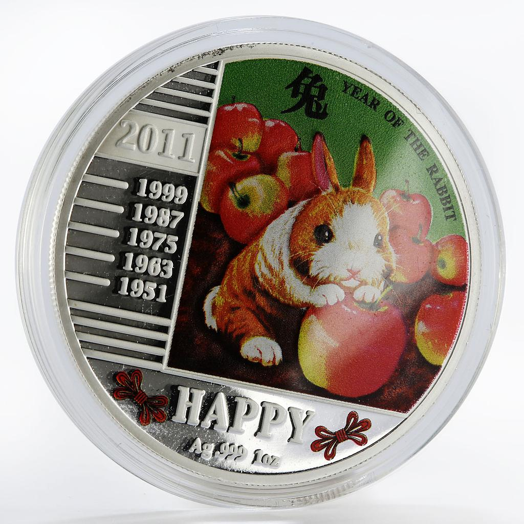 Malawi 20 kwacha Year of the Rabbit colored proof silver coin 2011