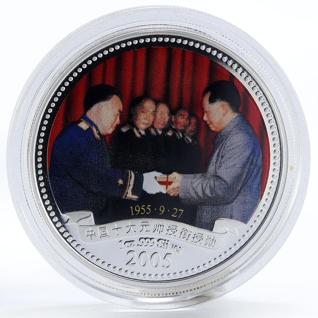 Niue 1 dollar Marshalls of China's Army, 50th Anniversary silver 2005