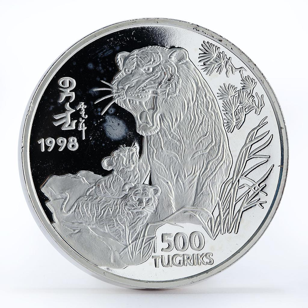 Mongolia 500 tugriks Tiger and cubs silver coin 1998